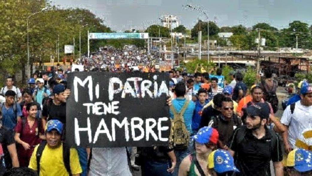 En el hoy venezolano, pletórico de crisis y expectativas, la Doctrina Social de la Iglesia (DSI) ofrece un oportuno y consistente aporte para la recuperación y el ulterior desarrollo del país.